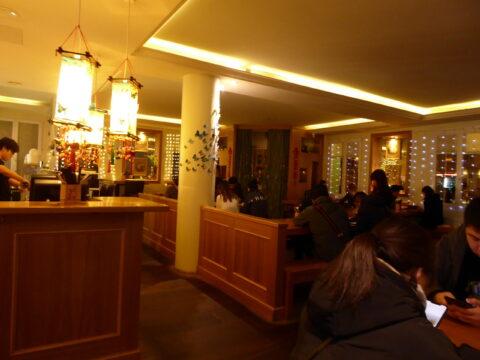 Restaurant Achi, Zurich
